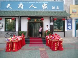 China - October 2004